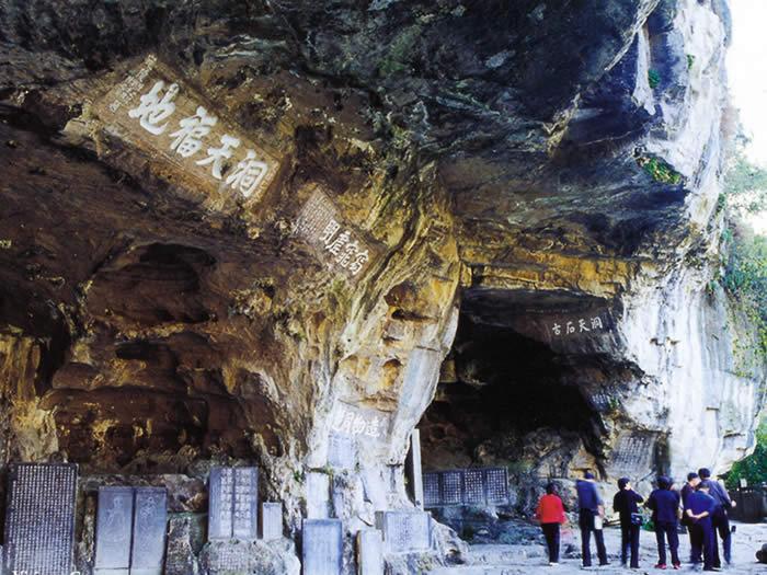 1995年3月,国务院三峡办在京召开了三峡刻石协调会后,刻石工程正式动工。1996年4月刻石工程第一阶段(组委会将之命名为三峡刻石第一观)基本完工。它由印章刻石和摩岩刻石两部分组成。印章和书画的作者为国内外知名华人中国画画家。如叶浅序、关山月、吴作人、启功、沈鹏等144位作品283件,刻于三峡大坝17公里处的天柱山峭壁上,其中又取大坝江心石刻制印章127枚,其风格各异。镌刻精致,依石取势,天然而成,将画家常用章放大成印章石雕,此举乃我国史学上之新举、李鹏同志曾赞誉这批艺术品内容健康,品格高尚