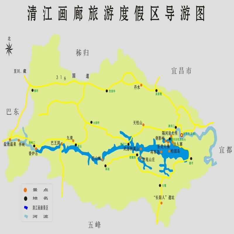 清江画廊旅游地图