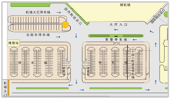武汉机场大巴时刻表_武汉天河机场巴士时刻表